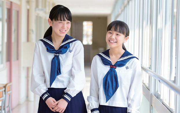土佐女子中学高等学校